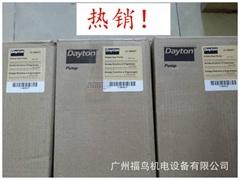 供应DAYTON齿轮泵(4KHC7)