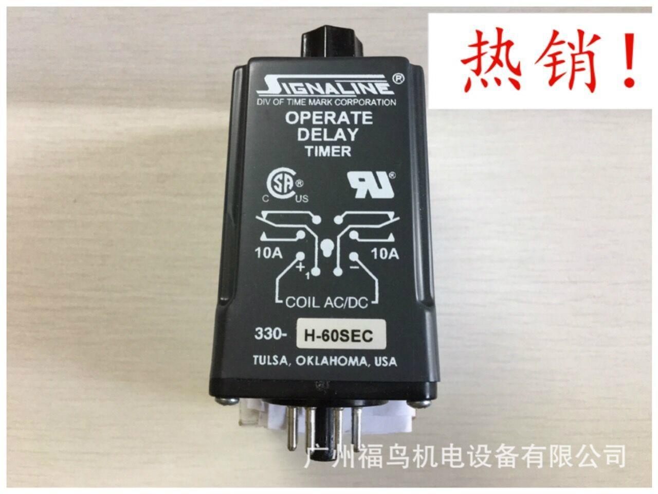 TIME MARK時間繼電器, 型號: 330-H-60SEC.