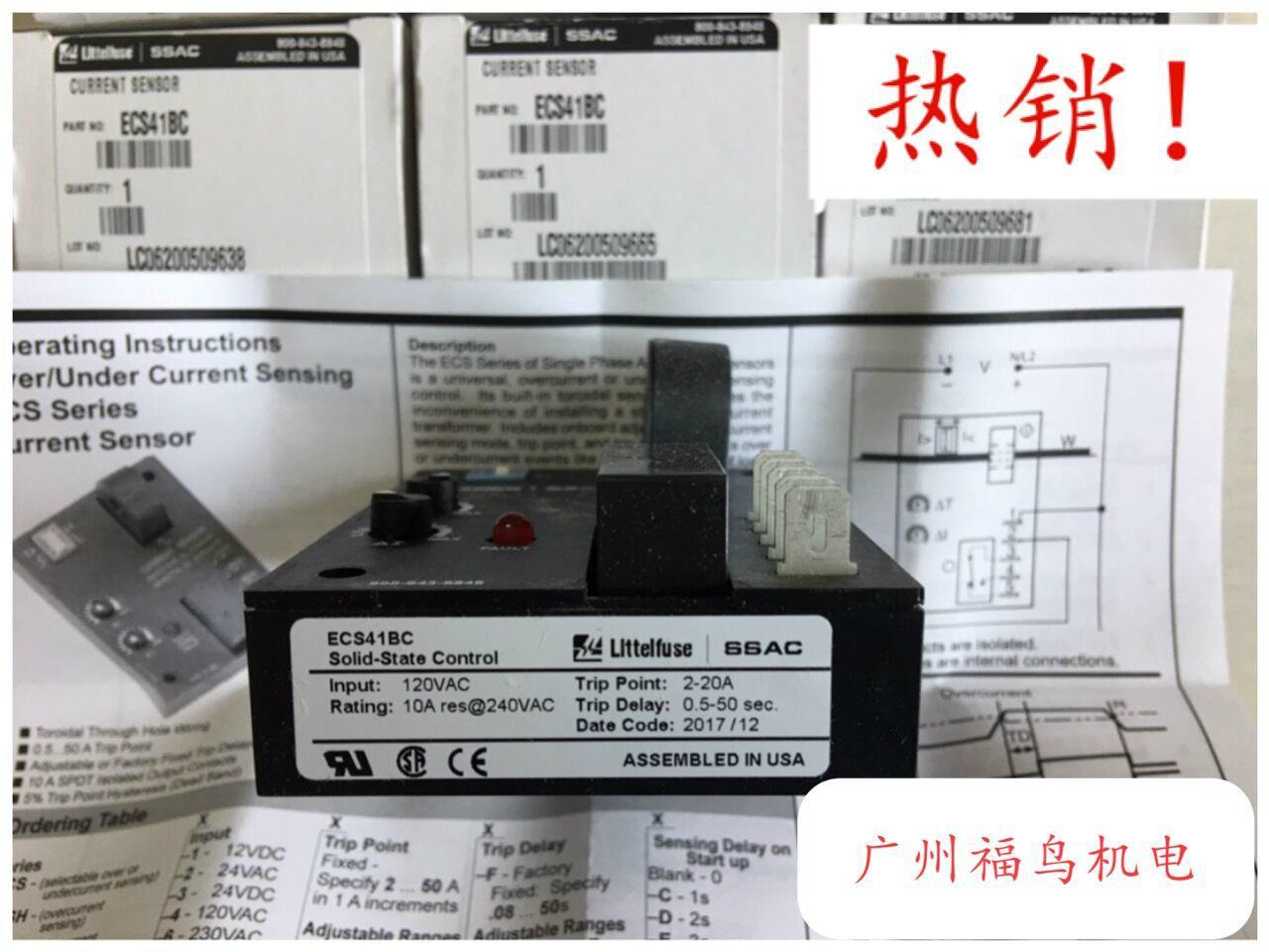 SSAC电流传感继电器, 型号: ECS41BC