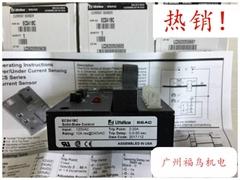 供應SSAC電流傳感繼電器(ECS41BC)
