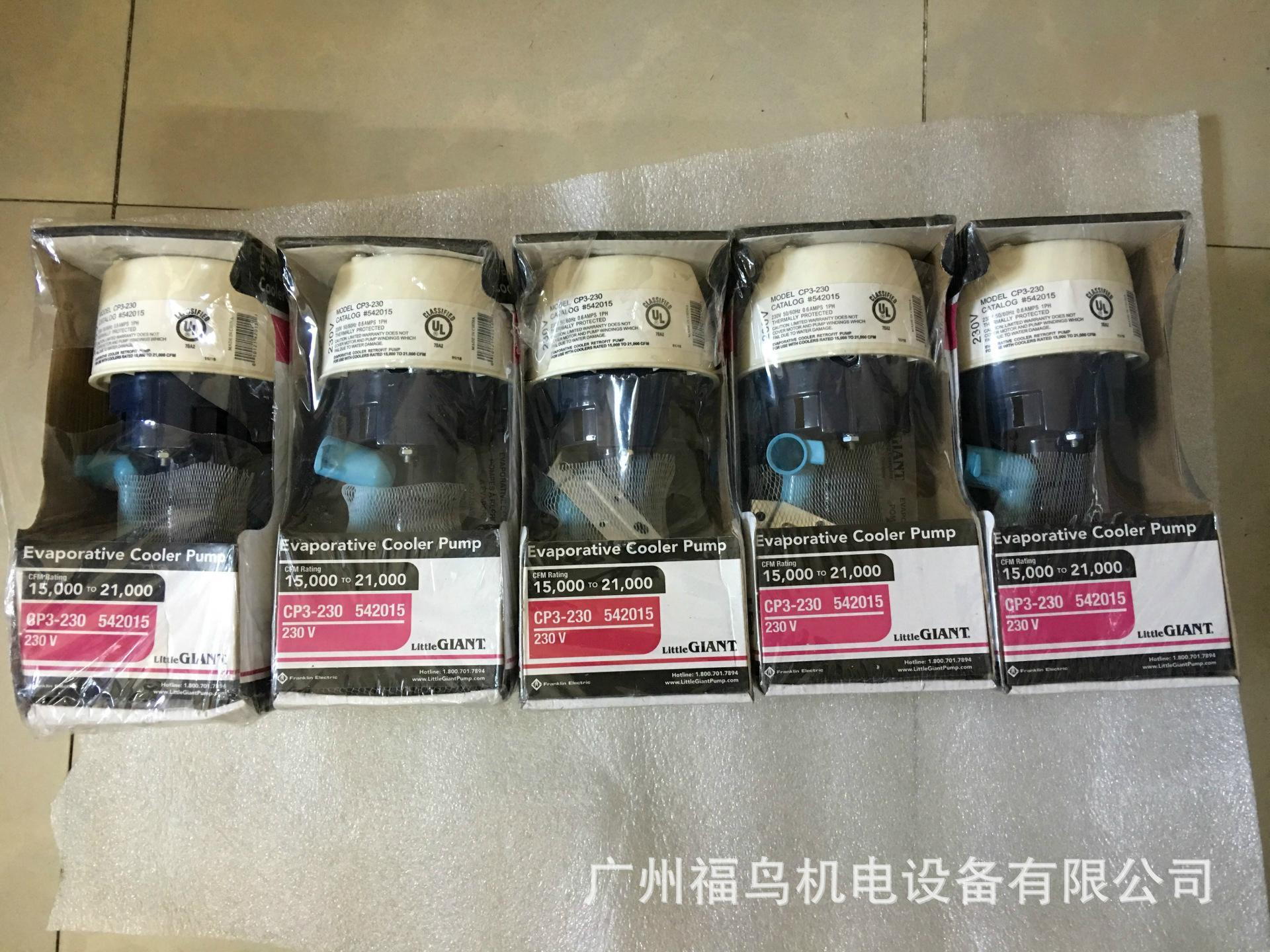 现货供应LITTLE GIANT冷却泵(CP3-230) 5