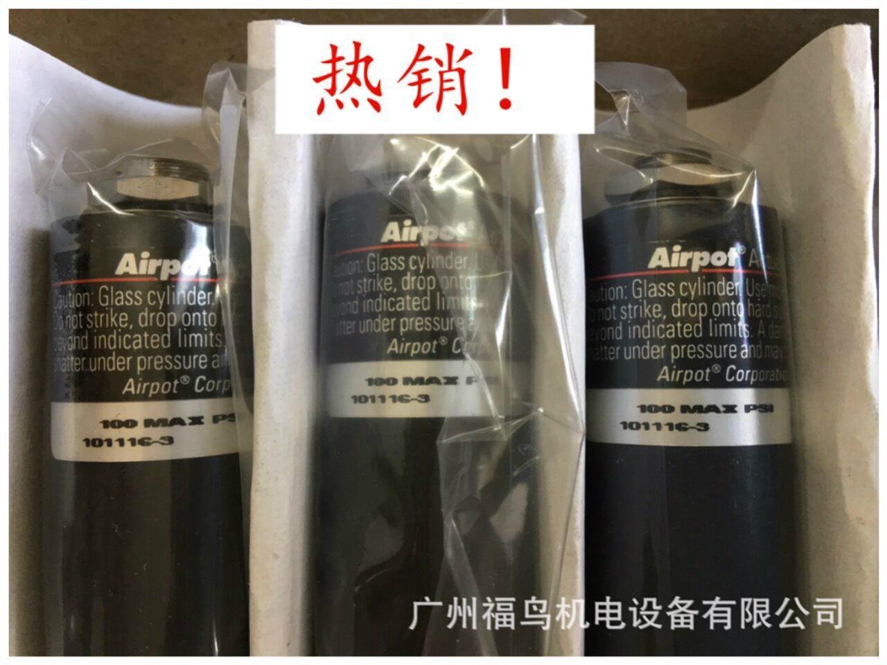 AIRPOT玻璃气缸, 阻尼器, 缓冲器, 型号: 101116-3