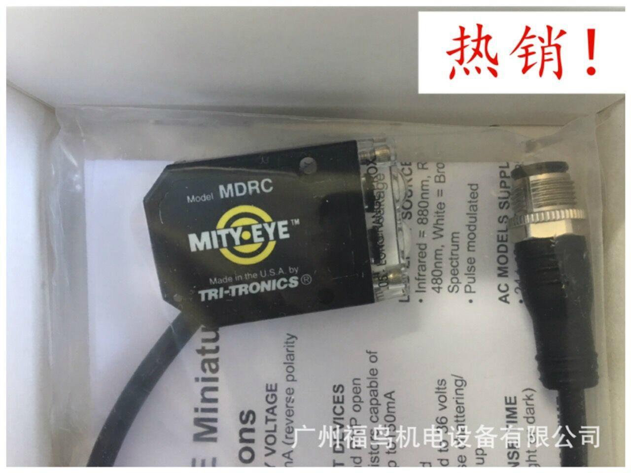 TRI-TRONICS传感器, 光电开关, 型号: MDRC 05