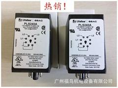 供应SSAC继电器(PLS240A)