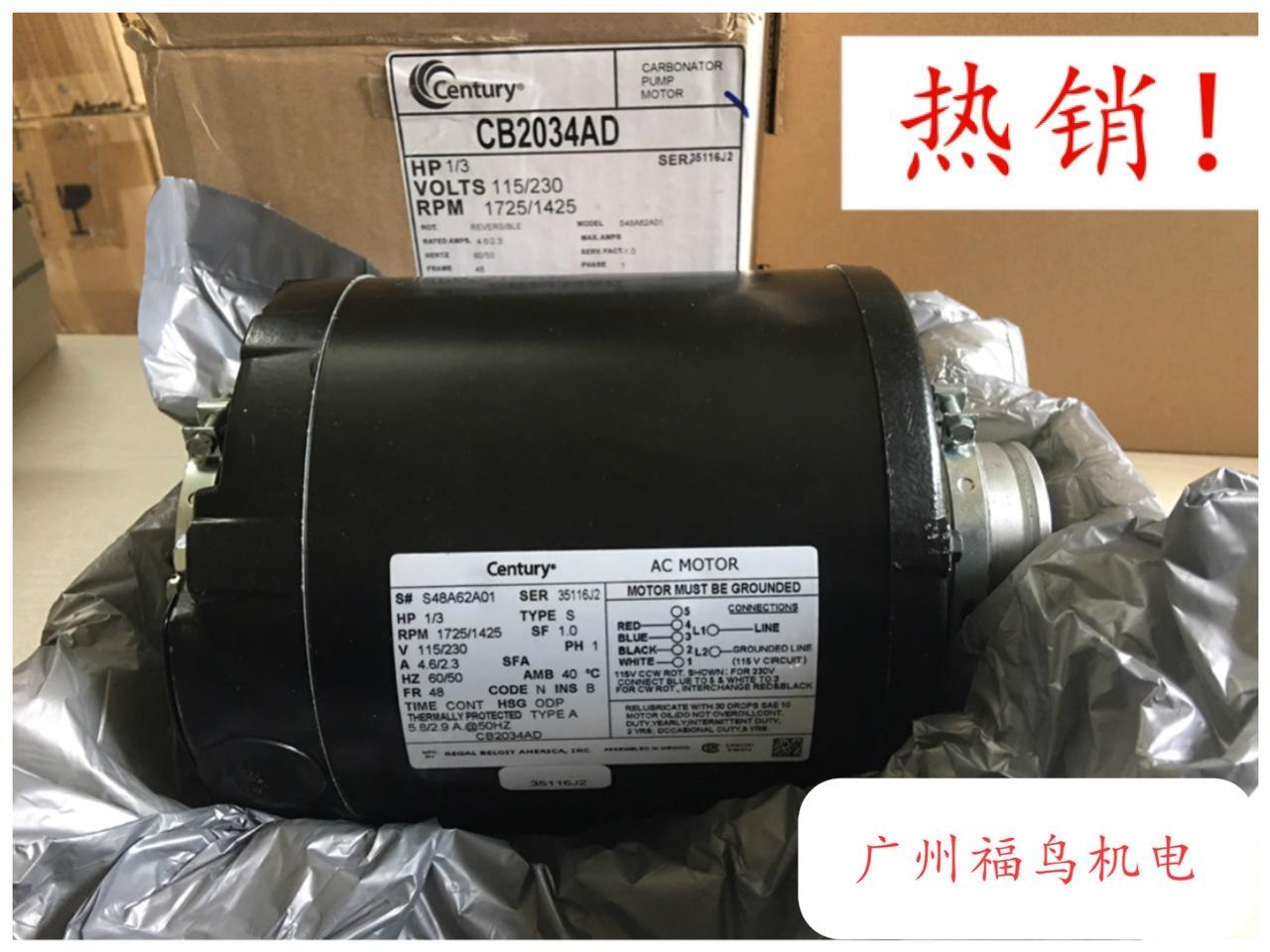 AO SMITH CENTURY电机(泵用电机), 型号: CB2034AD