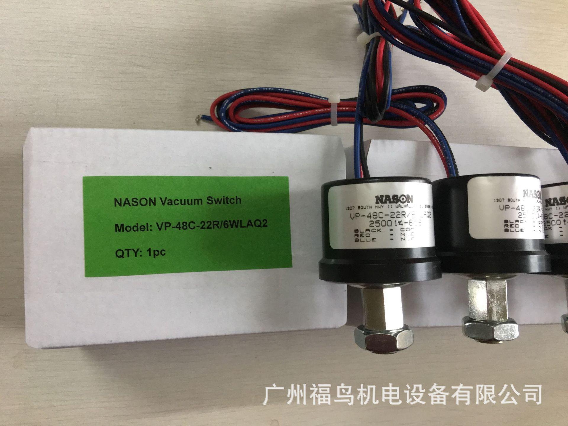 現貨供應NASON壓力開關, 真空開關(VP-48C-22R/6WLAQ2) 6