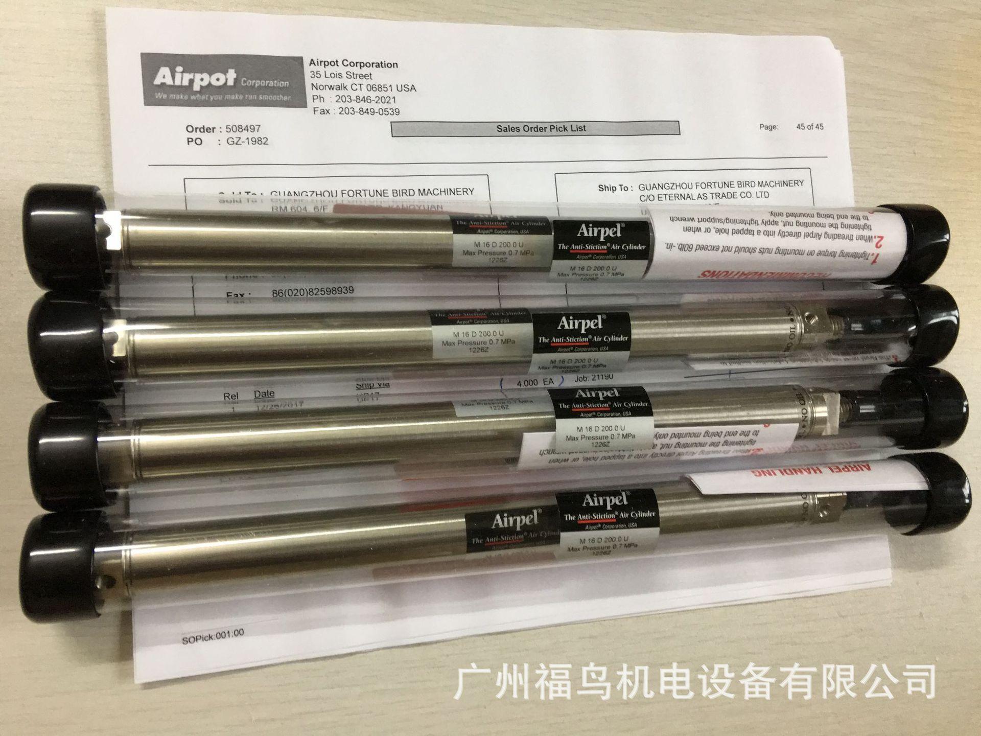 供应AIRPEL/AIRPOT玻璃气缸, 低摩擦气缸(M16D200.0U) 6
