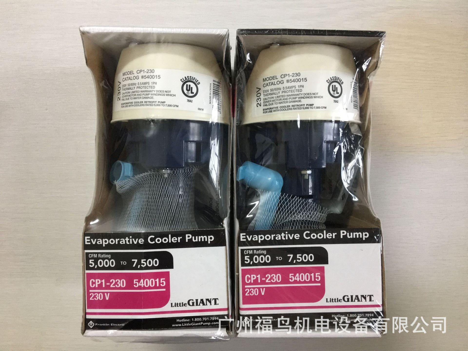 供应LITTLE GIANT冷却泵(CP1-230) 7