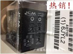 供應ICM CONTROLS公司繼電器(ICM408)