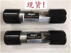 现货供应AIRPEL/AIRPOT玻璃气缸, 低摩擦气缸(M24D25.0N)