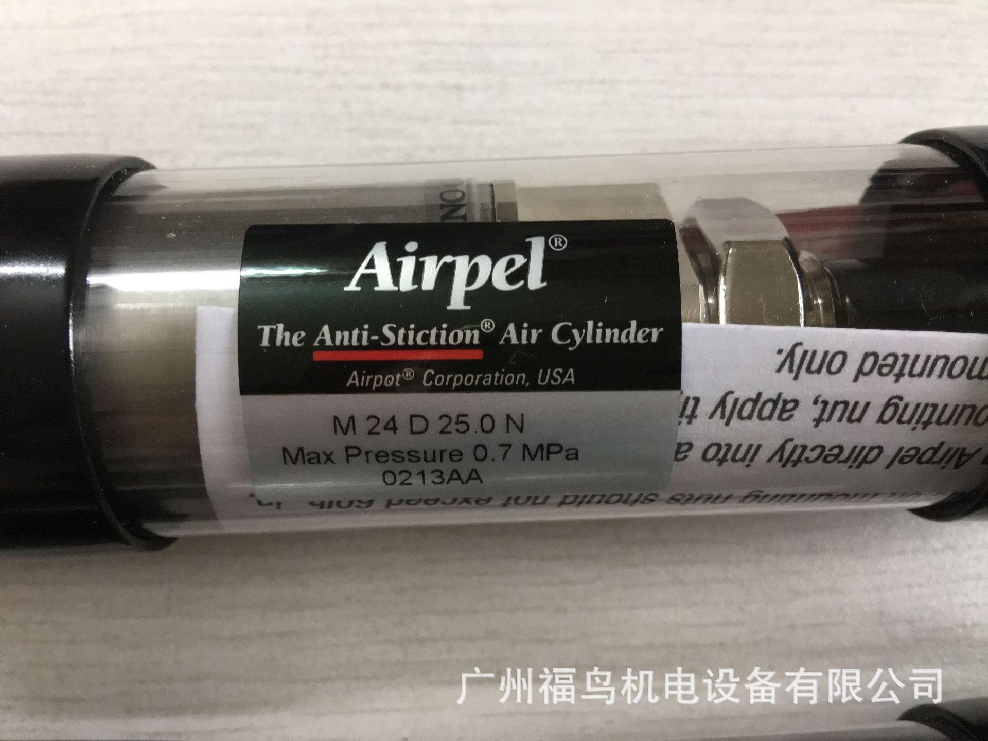 AIRPEL玻璃气缸, 型号: M24D25.0N