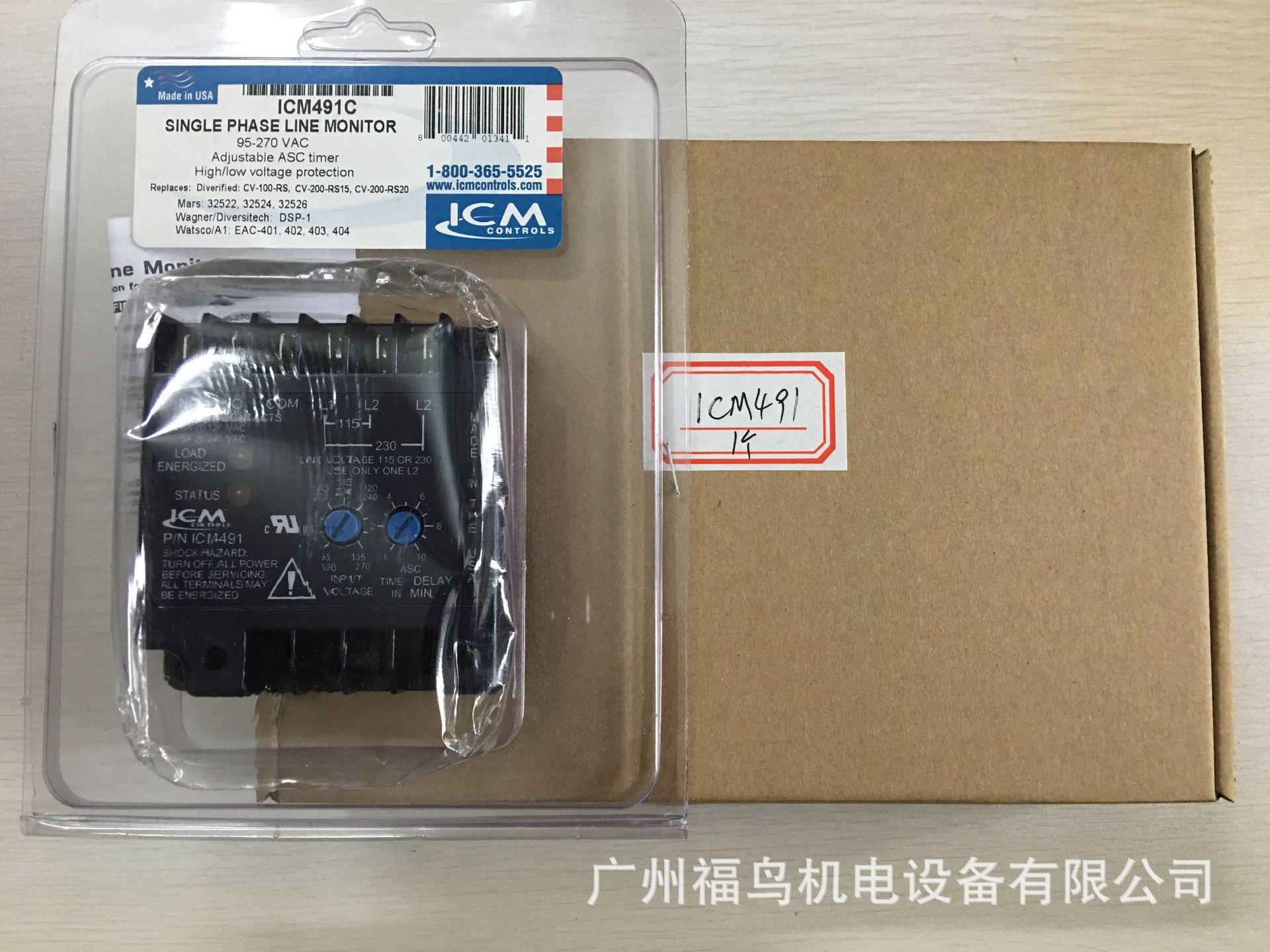 ICM繼電器, 型號: ICM491