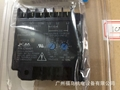 現貨供應ICM CONTROLS公司繼電器(ICM491) 7