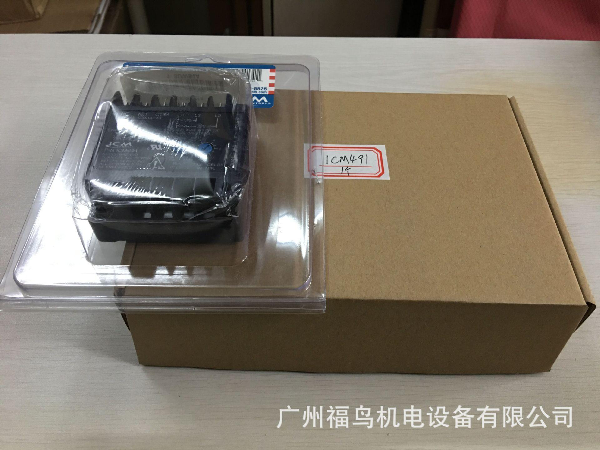 現貨供應ICM CONTROLS公司繼電器(ICM491) 8