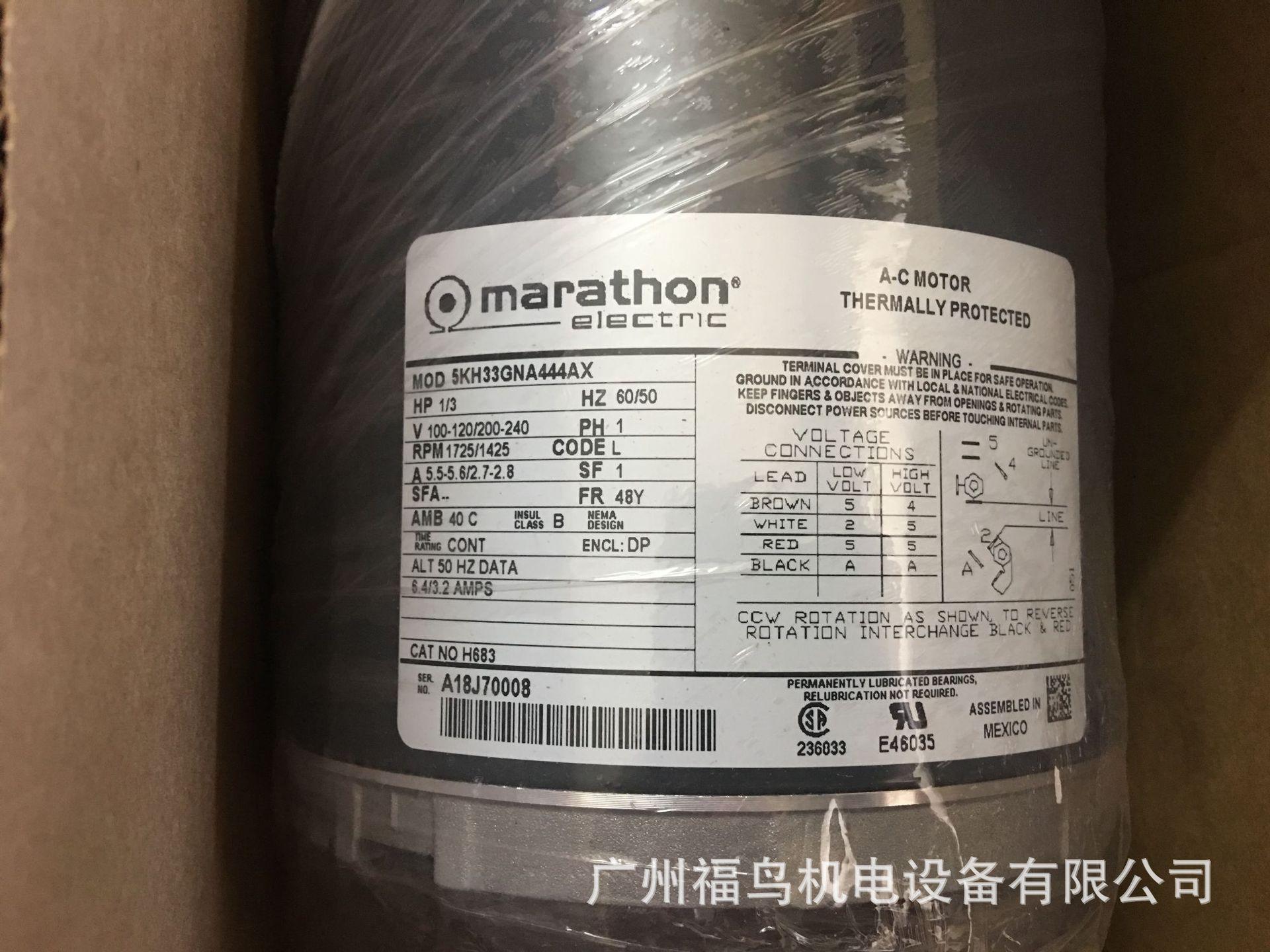 MARATHON电机, 型号: 5KH33GNA444AX