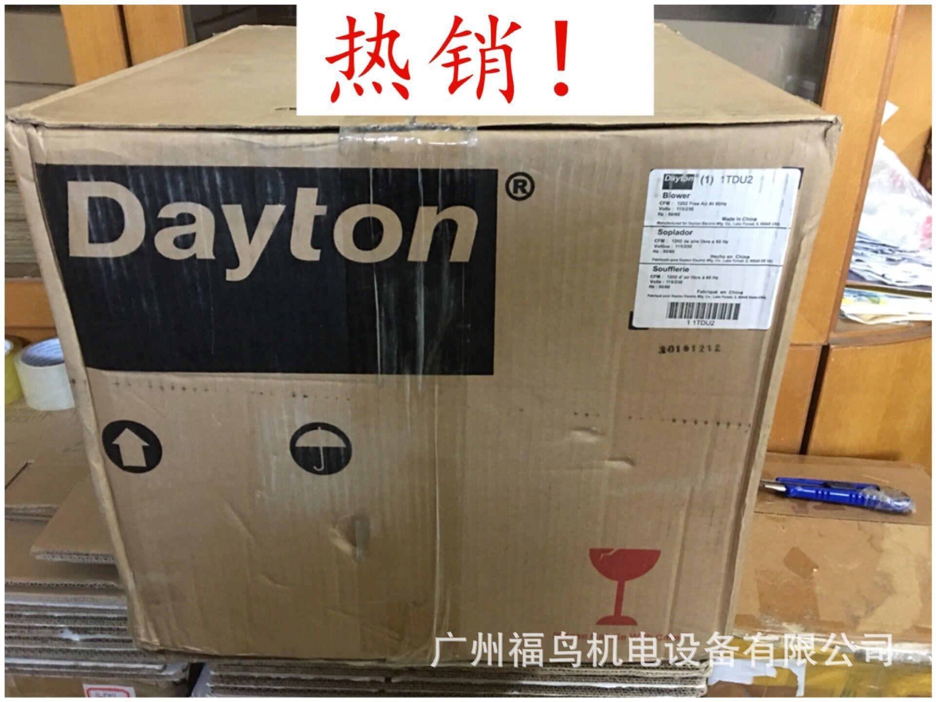 DAYTON風機, 型號: 1TDU2