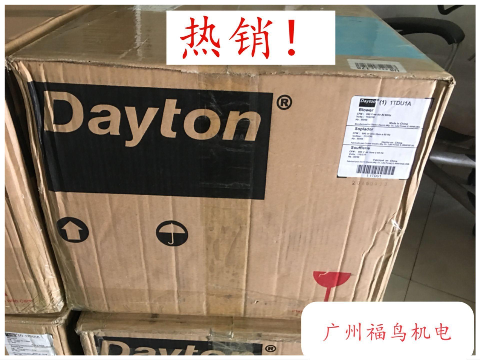 DAYTON風機, 型號: 1TDU1A