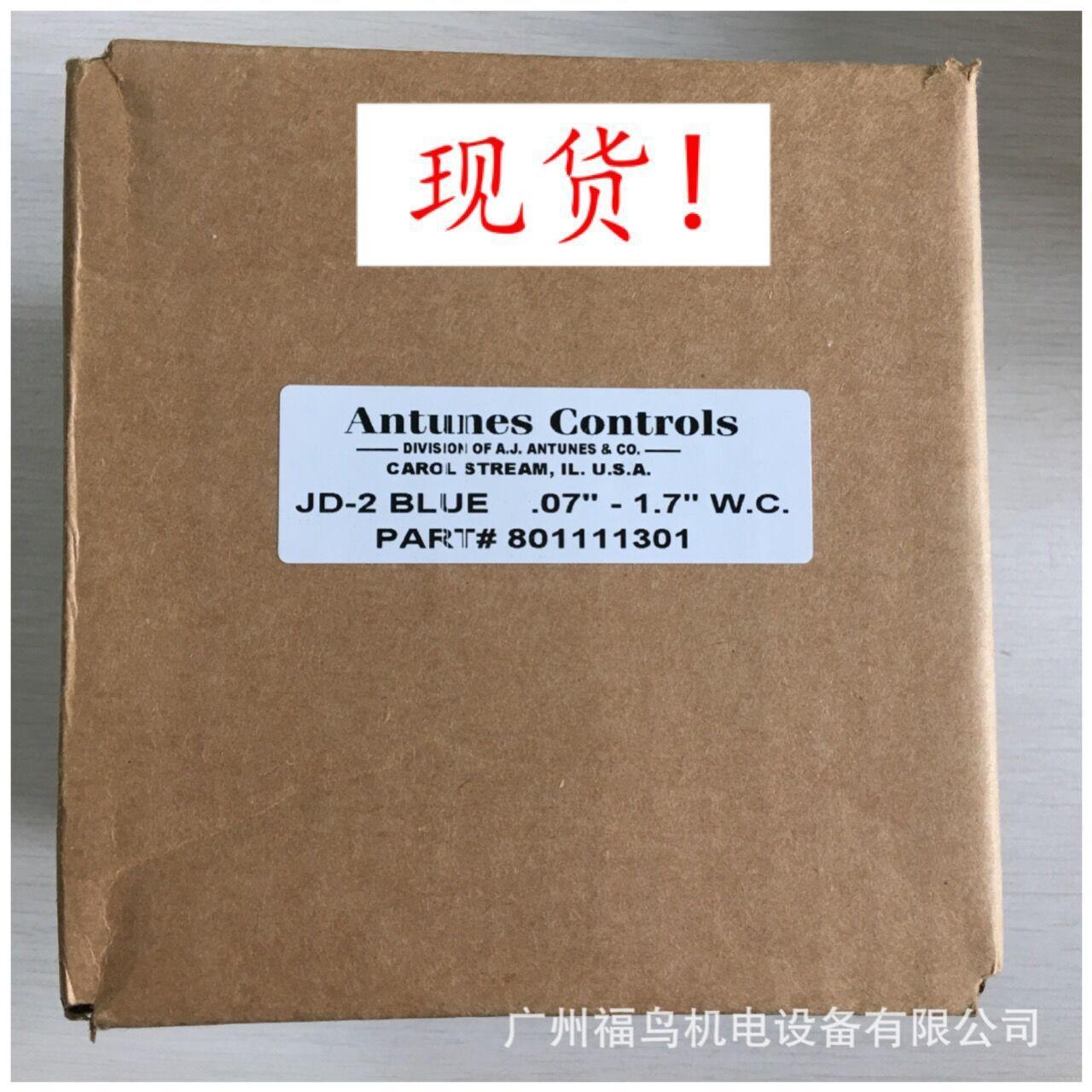 ANTUNES CONTROLS壓力開關, 型號: JD-2 BLUE SPRING