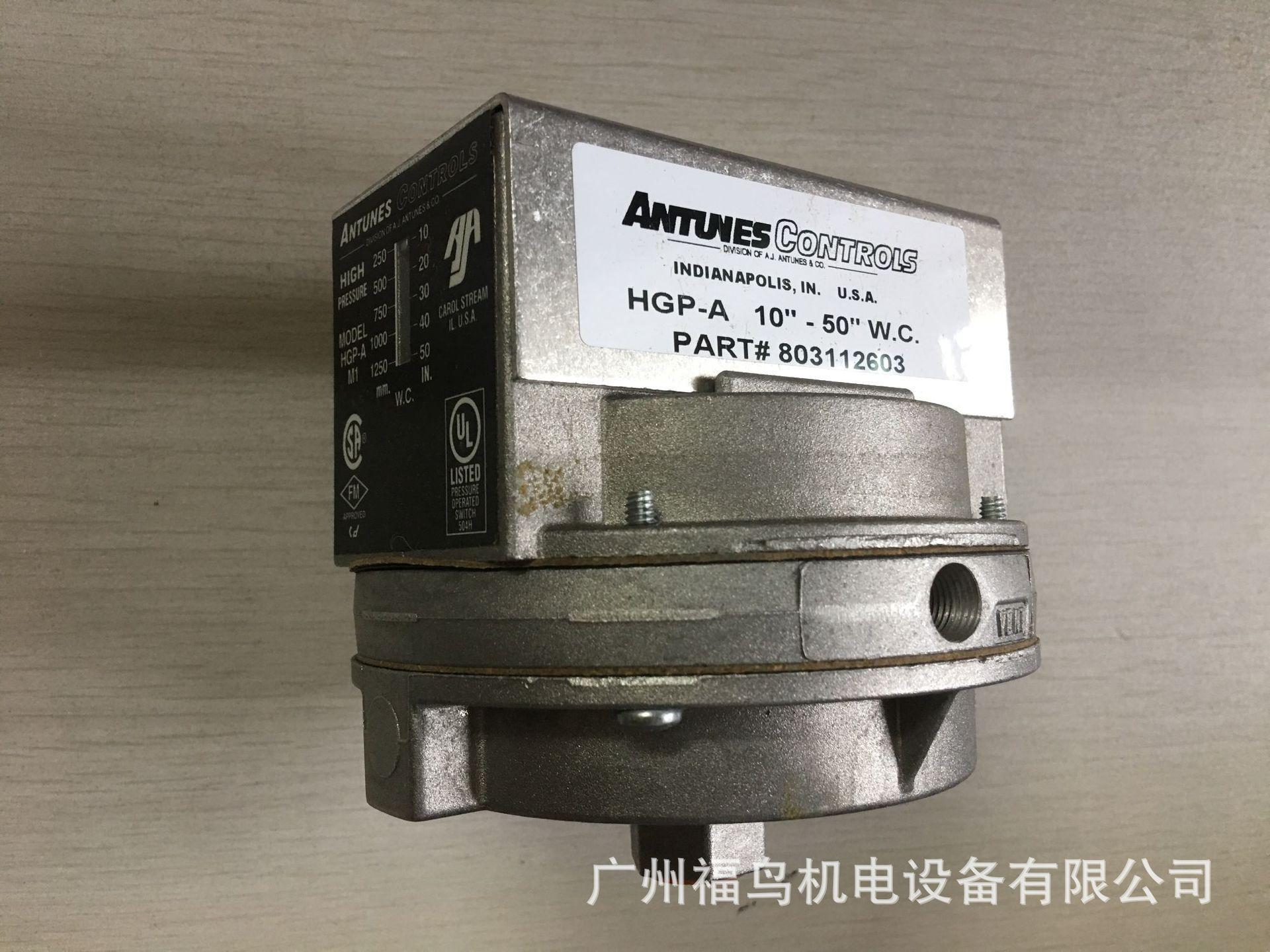 ANTUNES CONTROLS壓力開關, 型號: HGP-A, 803112603
