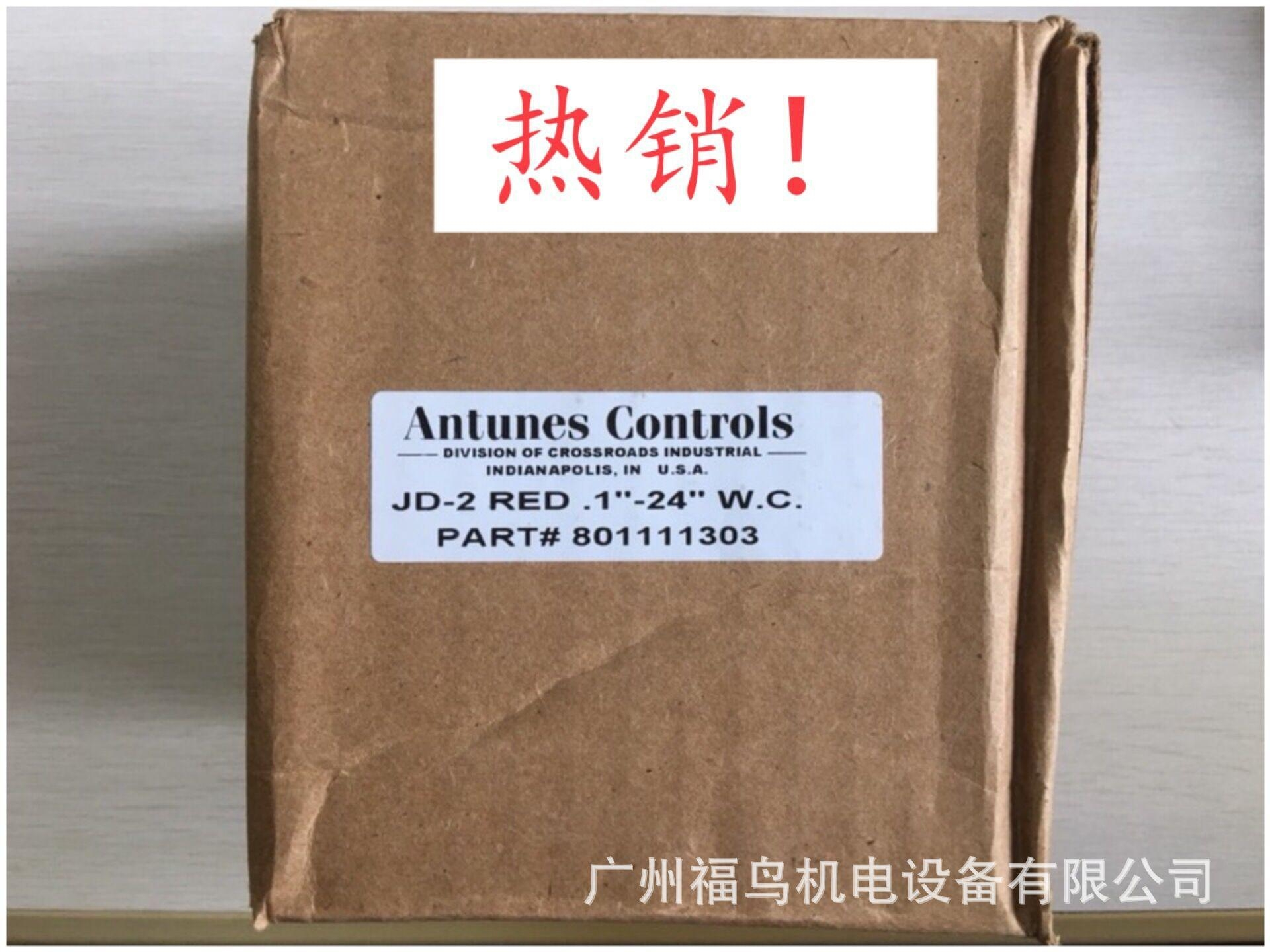 ANTUNES CONTROLS压力开关, 型号: JD-2 RED SPRING