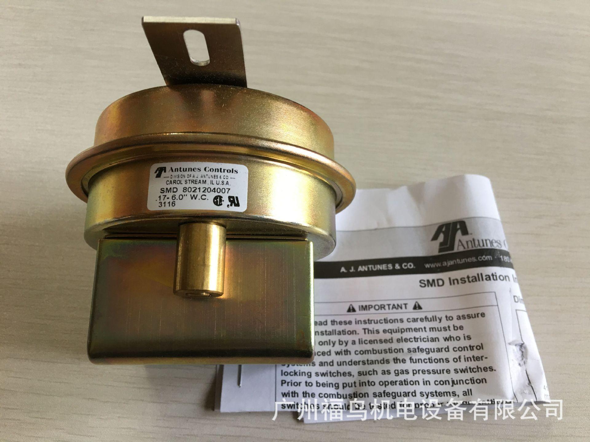 ANTUNES CONTROLS壓力開關, 型號: SMD 8021204007