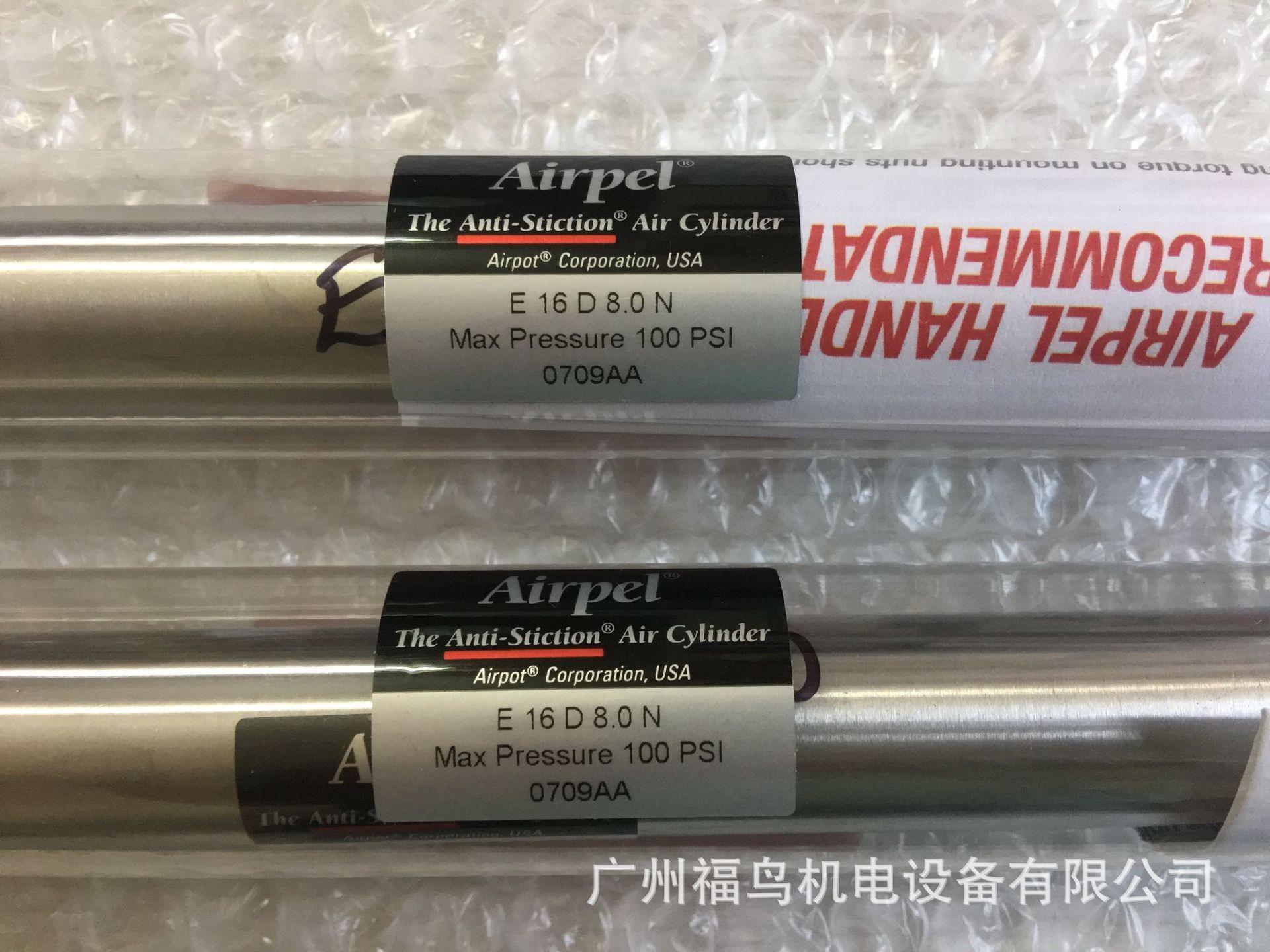 AIRPEL / AIRPOT玻璃气缸, 型号: E16D8.0N