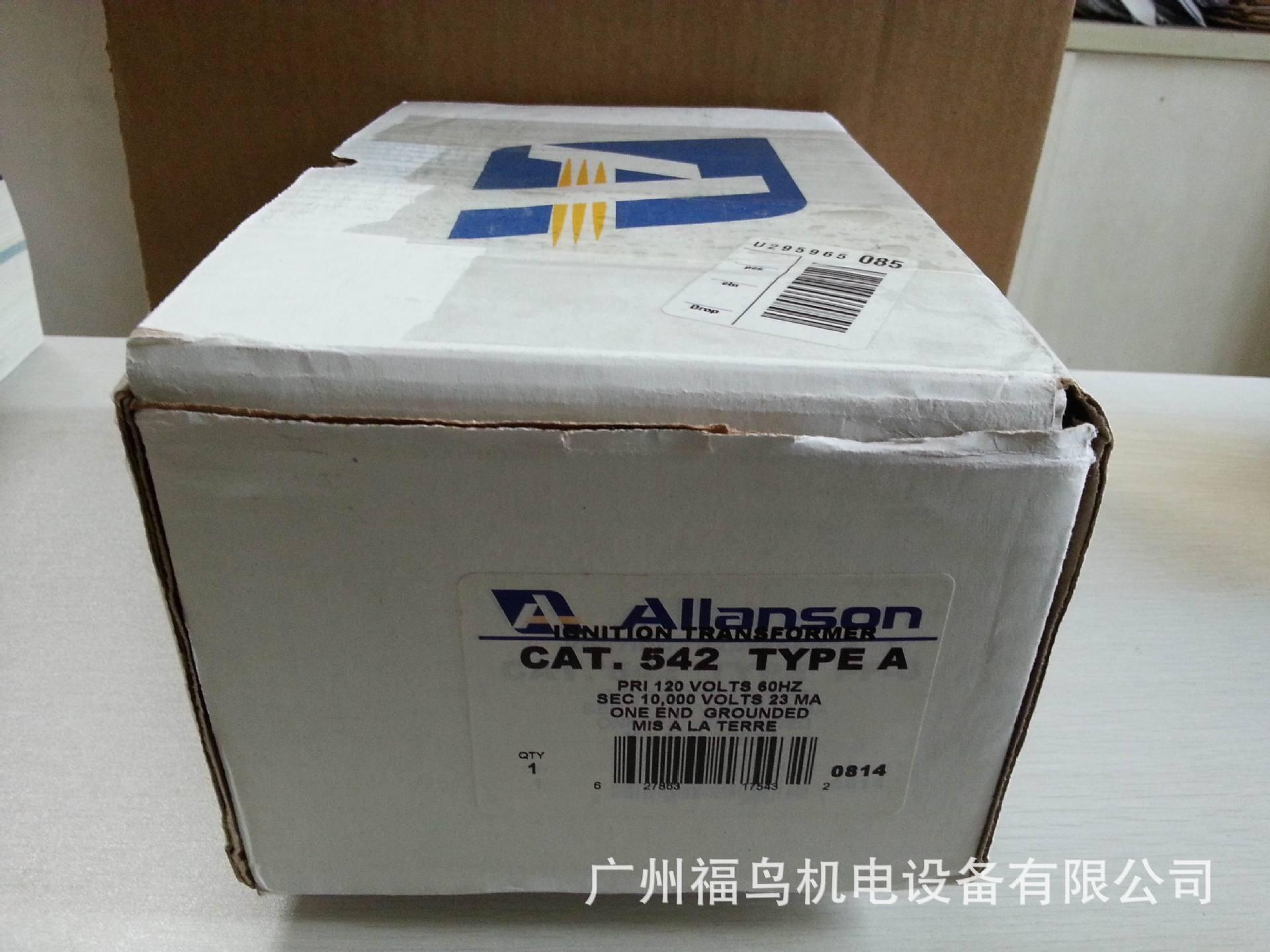 ALLANSON點火變壓器, 型號: 542-A
