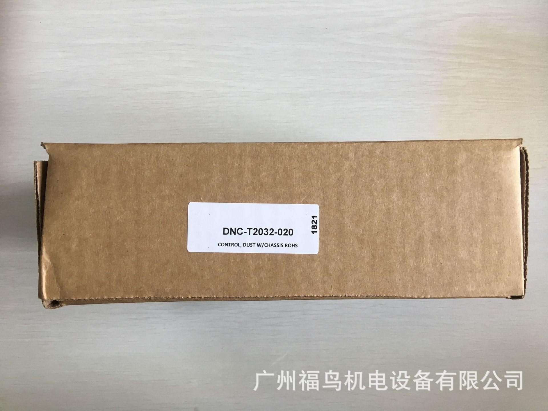NCC脈衝除塵控制器  時序控制板, 線路板, 型號: DNC-T2032-020