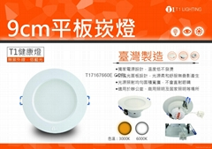 CCFL DOWNLIGH BULB RECESSED CAN