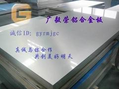 6061陽極氧化鋁板