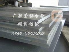 進口氧化鋁板6062-T6