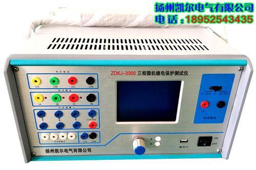 微机继电保护测试系统 1