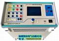 微机继电保护测试系统 2
