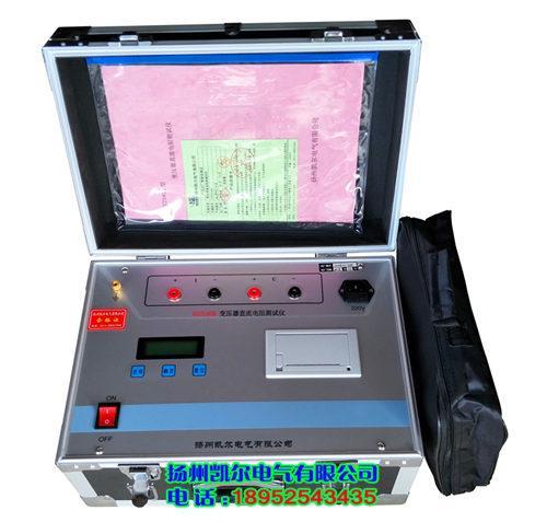 原厂批发零售 变压器直流电阻测试仪 4