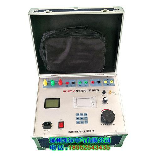 微电脑单相继电保护测试仪 1