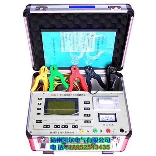 变压器有载开关参数测试仪 2