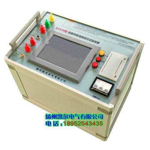 變頻串並聯諧振試驗裝置  3