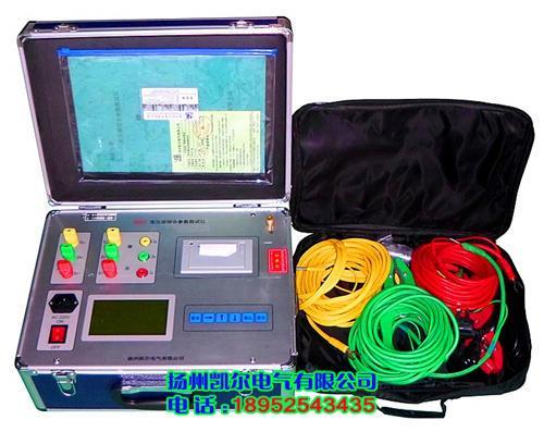 原厂直销 变压器空载短路测试仪 电参数 1
