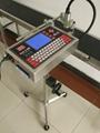 生产日期喷码机陶瓷包装打标机 1