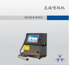 申甌S810噴碼機自動打碼機生產日期噴碼廣州打碼機