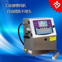 申甌S690噴碼機自動打碼機日期打標機
