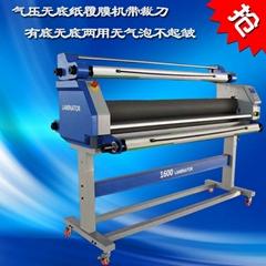 奥德利ADL1600-X2无底纸覆膜机低温冷裱机