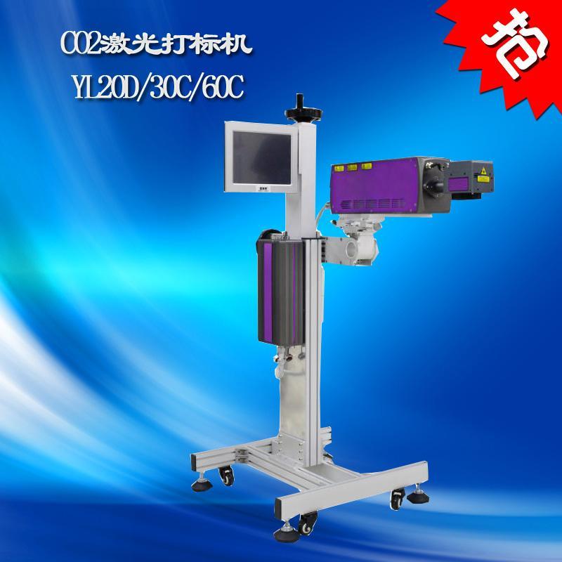 光纖激光打碼機金屬打標機激光噴碼機 1