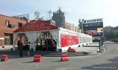 廣東省廣州市珠影廣場書展帳篷