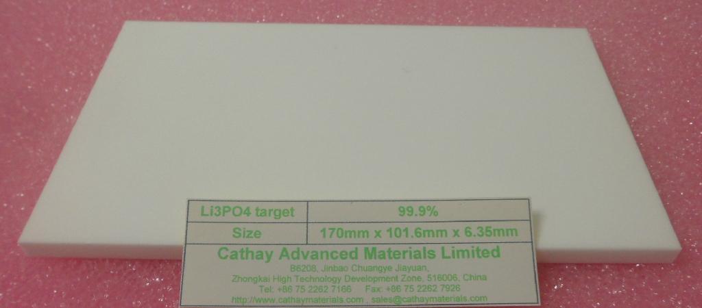 Lithium Phosphate Li3PO4 target