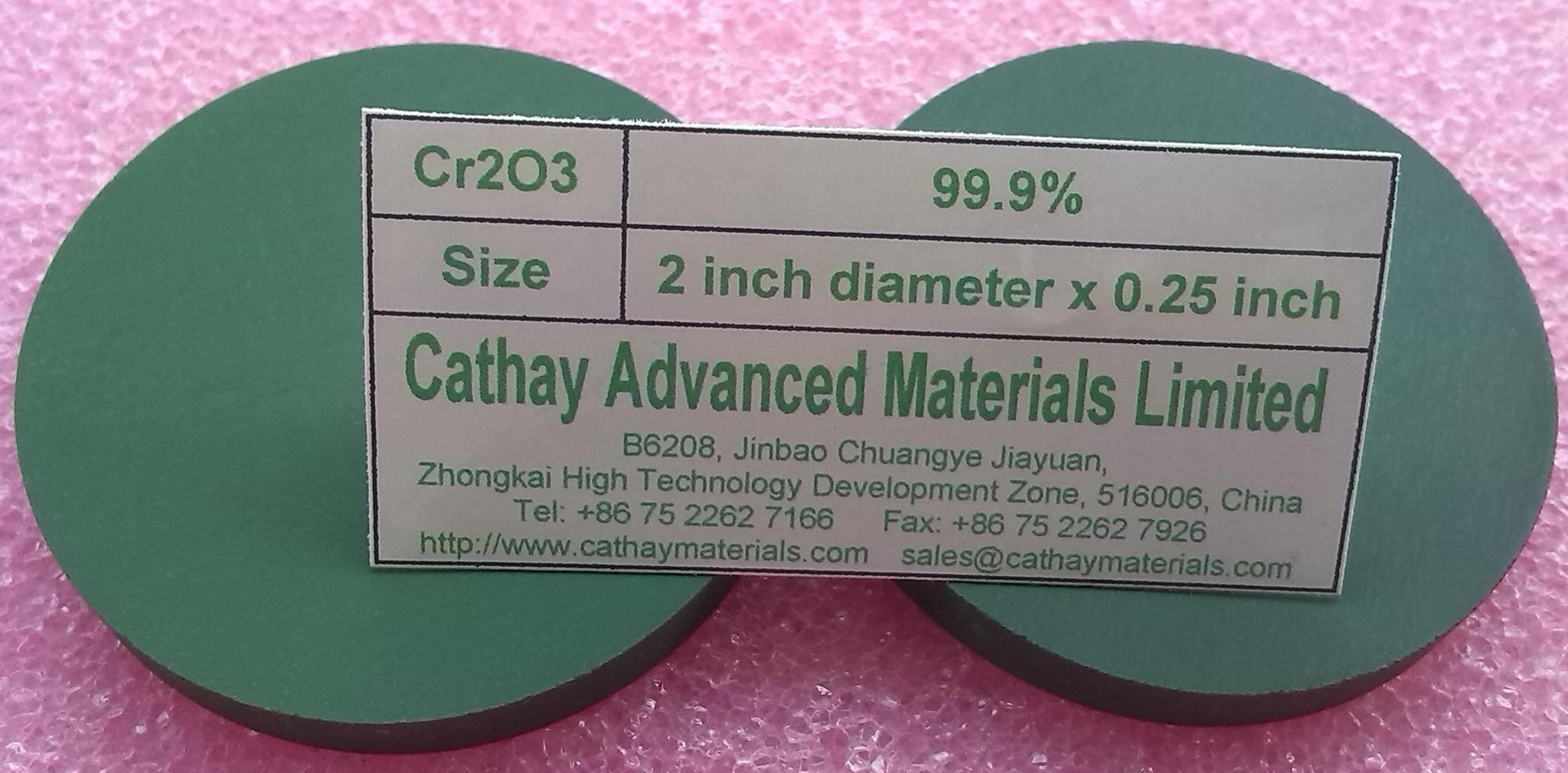 Chromium Oxide Cr2O3 target