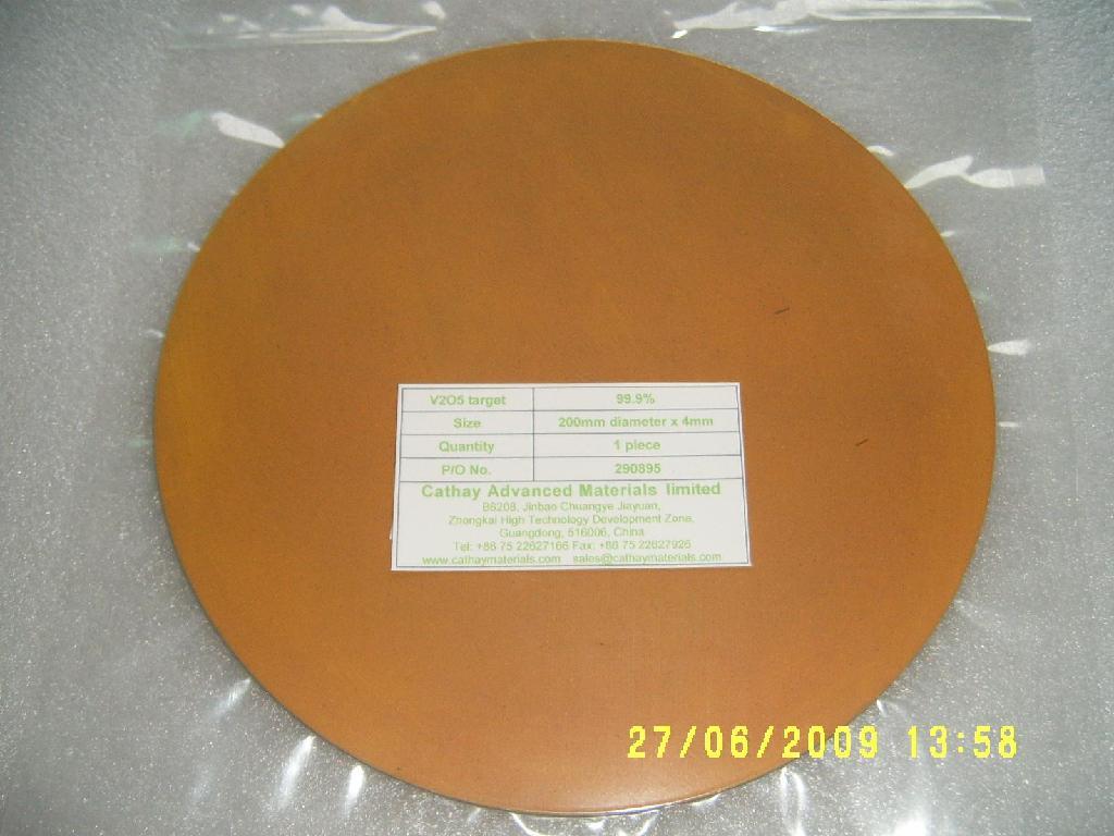Vanadium Pentoxide V2O5 target VO2