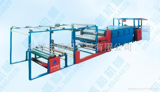 hot melt powder activated carbon composite machine 1