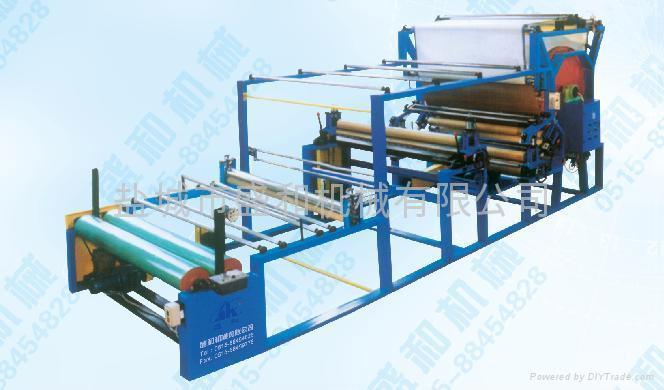 two-roller mesh belt laminating machine 1
