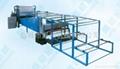 竹炭熱熔撒粉專用復合機